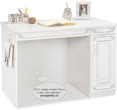 <b>Cilek</b> Selena письменный стол - купить в интернет-магазине ...
