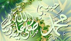 كم احبك يا رسول الله .. images?q=tbn:ANd9GcS