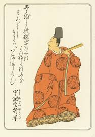 one thousand summers 2012 ariwara no yukihira 818 893 a grandson of emperor heizei and an older half brother of ariwara no narihira he was a governor of inaba but there s an