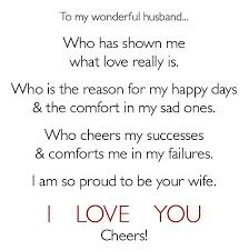 Amazing Husband Quotes. QuotesGram
