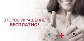 ТД «Золотая Русь» — Ювелирные магазины, золото, кольца ...