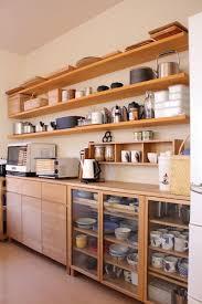 article japanese kitchen supplies