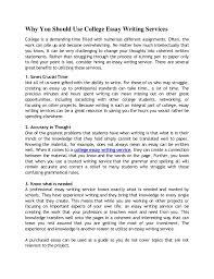 Insurgency College Essay Writing Service