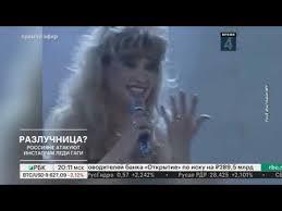 <b>Леди Гага</b> и Брэдли Купер. Почему россияне атакуют инстаграм ...