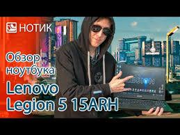 Подробный обзор <b>ноутбука Lenovo Legion 5</b> 15ARH - da red ...
