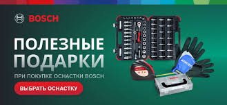 Акции, скидки, распродажи | интернет-магазин «Кубань ...