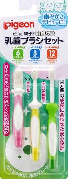 <b>PIGEON Набор зубных щеток</b> 6-18 мес, 3шт — купить в интернет ...