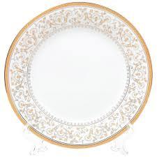 <b>Тарелка</b> обеденная стеклокерамическая, <b>230</b> мм, Империя ...