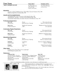 technical template musical audition resume format