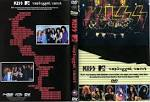 MTV Unplugged [Video/DVD]