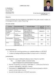 sample teacher resume no experience  resume samples for      teachers resume sample for fresher    resume samples for teachers