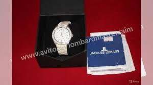 <b>Часы мужские</b> Jacques Lemans 1-1622 JL <b>AA</b> купить в Республике ...