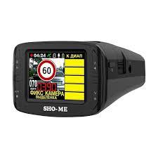 <b>Видеорегистраторы с радар-детектором</b> + GPS (3 в 1)