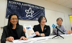 korean american organization holds la riots essay contest the kac explains the 29 essay contest thursday park sang hyuk korea