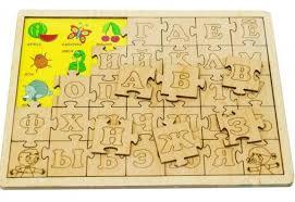 <b>Пазл</b> развивающий <b>Master Wood</b> Изучаем алфавит ...