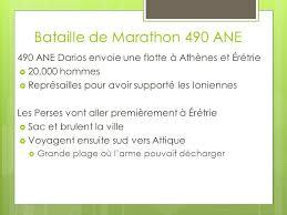 Αποτέλεσμα εικόνας για bataille marathon