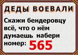 """СБУ задержала террориста """"ДНР"""", пытавшегося бежать из Украины - Цензор.НЕТ 8392"""