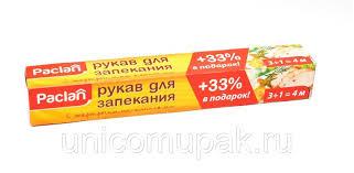 <b>Рукав для запекания Paclan</b> - купить по лучшей цене в Нижнем ...