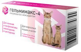 <b>Apicenna Гельмимакс</b>-<b>4 для</b> взрослых кошек и котят, 2 таблетки ...
