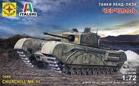 307243 Сборная модель Моделист <b>танк Черчилль</b>. Серия: танки ...