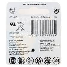"""<b>Батарейка литиевая</b> """"таблетка"""" <b>VARTA ELECTRONICS</b> CR 2016 ..."""