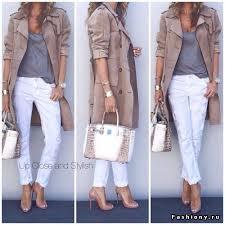 Новые образы Up Close and Stylish | Осенняя одежда, Идеи ...