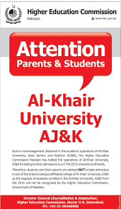 degree not recgnized by hec al khair university due to degree not recgnized by hec al khair university due to mismanagement observed