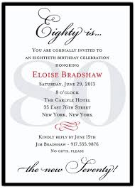 10 sample images 80th birthday party invitations templates for awesome 80 years birthday party invitations templates