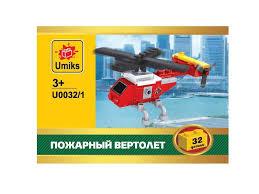 <b>Конструктор</b> Umiks, <b>Пожарный вертолет</b>, 32 дет. - купить в ...