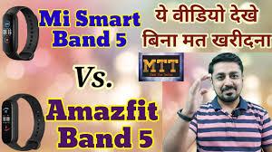 Mi <b>Smart Band 5</b> vs <b>Amazfit Band 5</b>. Mi <b>Band 5</b> vs <b>Amazfit Band 5</b> ...