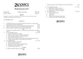 economics knomics model question paper 2071