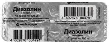 <b>Диазолин</b> др. <b>100мг</b> №<b>10</b> — купить по выгодной цене на Яндекс ...