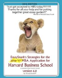 harvard business school mba essay questions  analysis amp tips
