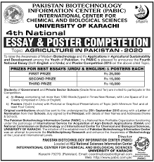 university of karachi th national essay poster competition topic university of karachi 4th national essay poster competition topic agriculture in 2020