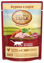 Корм для кошек <b>Nature's Table</b> при чувствительном пищеваре ...