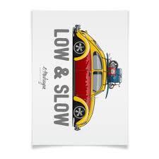 VW Beetle. Low &amp