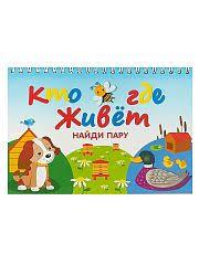 <b>Игра</b> Мемо Супермаркет R300147 <b>Vladi Toys</b> - купить в ...