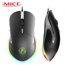 Best value <b>Gaming Mouse X7</b>