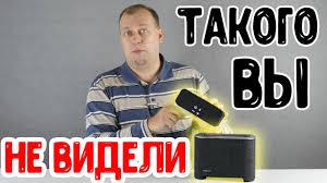 Bluetooth <b>колонка</b> ДВА В ОДНОМ - обзор <b>Redragon Split Rock</b> ...