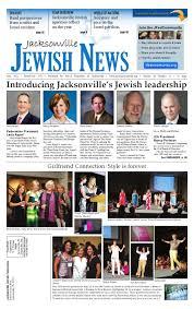 jacksonville jewish news aug by jewish jacksonville news jacksonville jewish news aug 2015 by jewish jacksonville news issuu