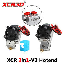 Buy double hotend and get free shipping on AliExpress.com