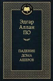<b>Лев Толстой</b> - <b>Два гусара</b>