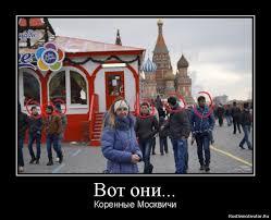 Марионетки Кремля  введут систему талонов в очереди на Керченской переправе - Цензор.НЕТ 3683