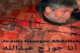 باريس - المئات يتظاهرون للمطالبة بالافراج عن جورج ابراهيم عبد الله في فرنسا