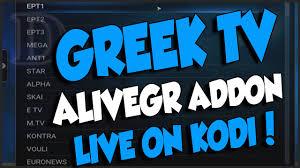 Watch all the Greek TV Live Channels with AliveGR IPTV KODI ...