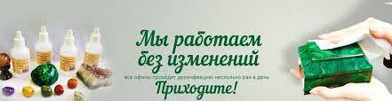 Ural-mineral.RU - интернет магазин по продаже изделий из ...