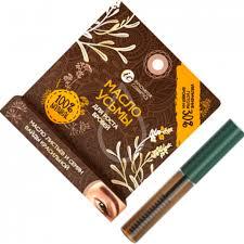 <b>Sexy Brow</b> Henna <b>Масло</b> Усьмы для Бровей в удобной упаковке ...