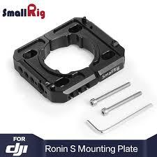 <b>SmallRig DSLR Camera</b> Handle Dual Handgrip for DJI Ronin S / for ...