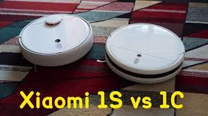 Xiaomi MIJIA 1C vs <b>Xiaomi MIJIA 1S</b>? Best Robot Vacuum Cleaner ...