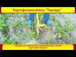 Видеозаписи <b>Садовые инструменты</b>, культиваторы Минск ...